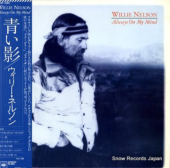 NELSON, WILLIE always on my mind