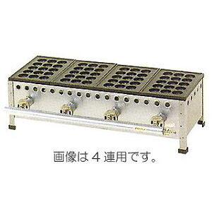 たこ焼き器 たこ焼き機 たこ焼台 タコ焼き機 たこやき器 ガス式 焼き台 たこ焼きプレート 販売 ...