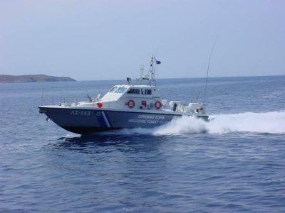 Σύγκρουση πλοίων στη Μυτιλήνη