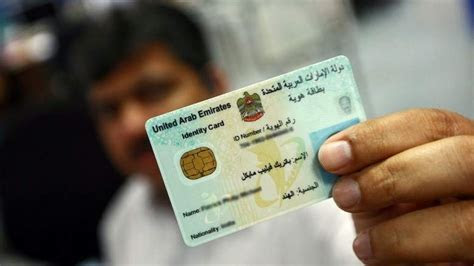Free Access to Dubai Airport Using Your Emirati ID