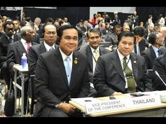 Prayuth Chan ocha Thailand, 2nd Plenary Meeting . การประชุมสหประชาชาติระดับโลกว่าด้วยการลดความเสี่ยงจากภัยพิบัติ ครั้งที่ 3  (The Third United Nations World Conference on Disaster Risk Reduction - 3WCDRR) . 14 Mar 2015 - His Excellency Prayuth Chan-ocha, Prime Minister of the Kingdom of Thailand, at the 2nd Plenary Meeting of the Third World Conference on Disaster Risk Reduction; Sendai, Japan 2015 . Prayuth Chan-ocha (Thailand), 2nd Plenary Meeting . ข่าวทำเนียบรัฐบาล .