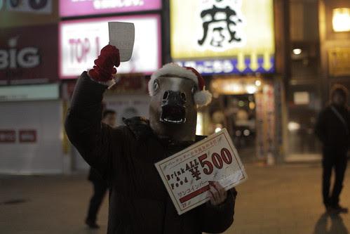 Reindeer handing out flyers
