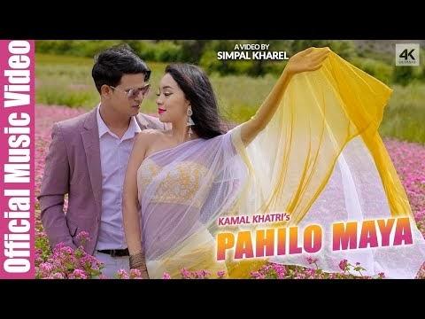 Kamal Khatri – Pahilo Maya ft. Simpal Kharel    Official Video    Latest Nepali Song