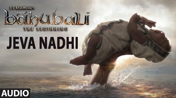 Jeva Nadhi Song Lyrics || Baahubali (Telugu) || Prabhas, Rana Daggubati, Anushka, Tamannaah - Geetha Madhuri Lyrics