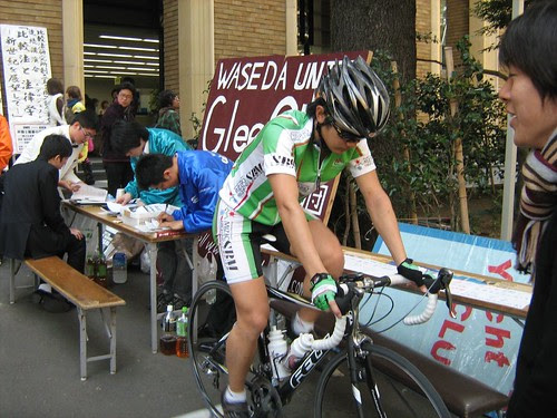 ... er, Cycling club in Waseda University?