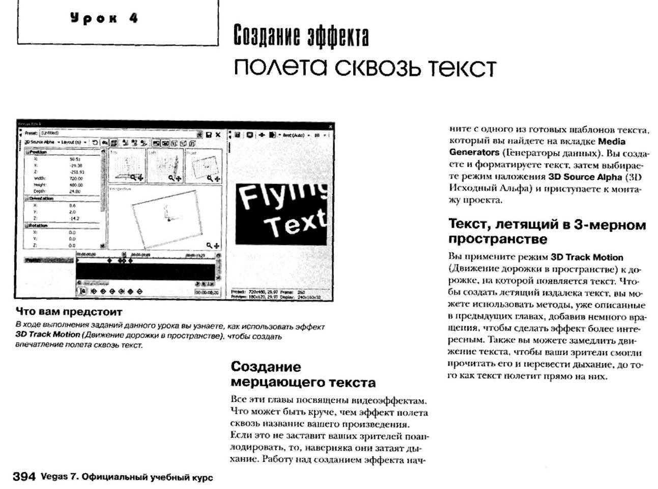 http://redaktori-uroki.3dn.ru/_ph/12/228181146.jpg