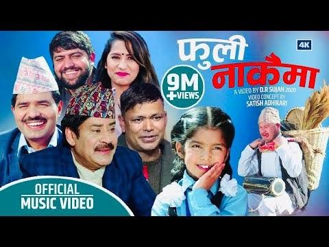 Viral Song : FULI NAKAIMA LOK DOHORI | Aayusha Gautam & Raju Pariyar