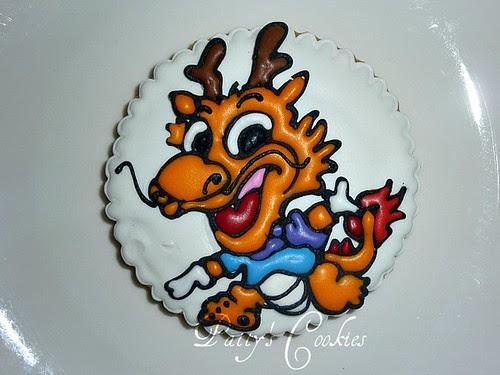 P1050342 by pattycookies