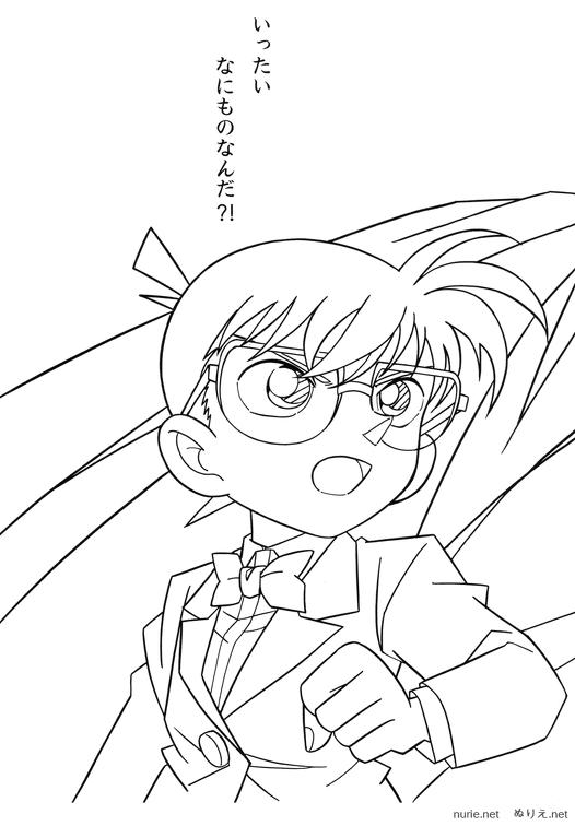 Meitantei Conan Nurie 008 ぬりえ Nurienet