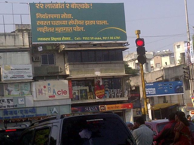 2 BHK for 22 Lakhs on Sinhagad Road, Pune.jpg