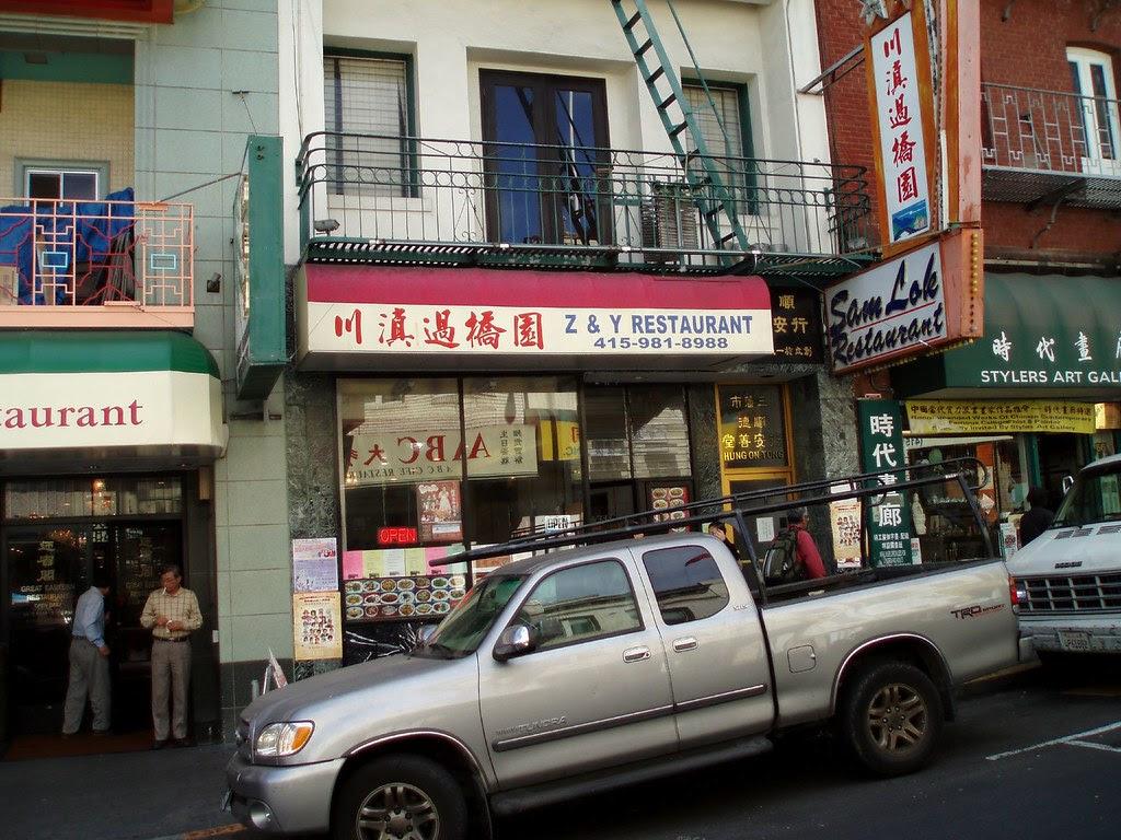 Z & Y Restaurant, San Francisco CA