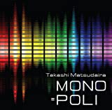 MONO=POLI (モノ=ポリ)