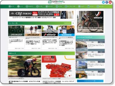 http://www.cyclowired.jp/?q=node/108917