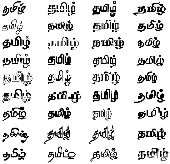 tamil stylish fonts 286 ��������� ��������� ������������������