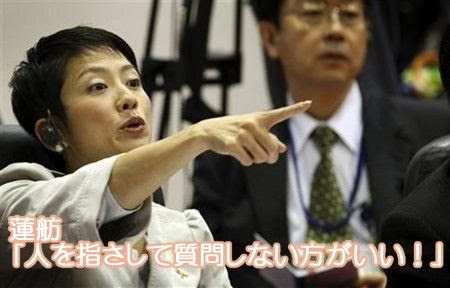 http://baikokudo-minsyutou.seesaa.net/category/7028426-1.html