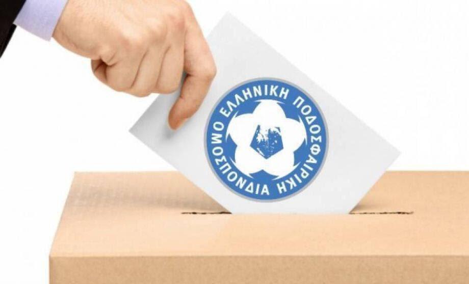 Εγκρίθηκε το καταστατικό της ΕΠΟ ,14 Αυγούστου πιθανότατα οι εκλογές!