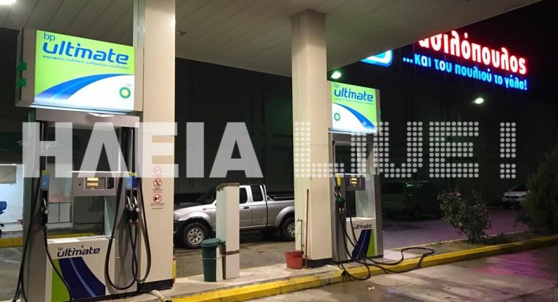 Ηλεία: Μια ένοπλη ληστεία και μια απόπειρα σε βενζινάδικα μέσα σε λίγα λεπτά (upd