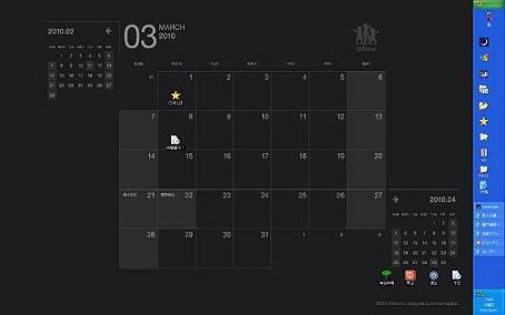 2016年無料カレンダー。パソコンの壁紙だけじゃない。絶景も