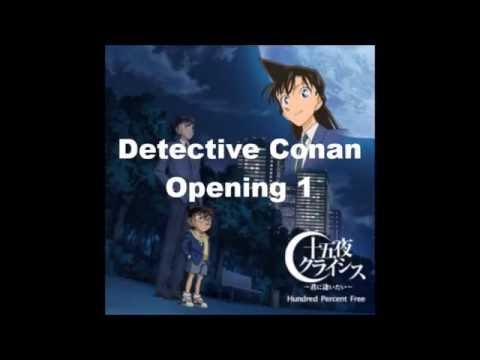 Detective Conan Opening 1 Lyrics