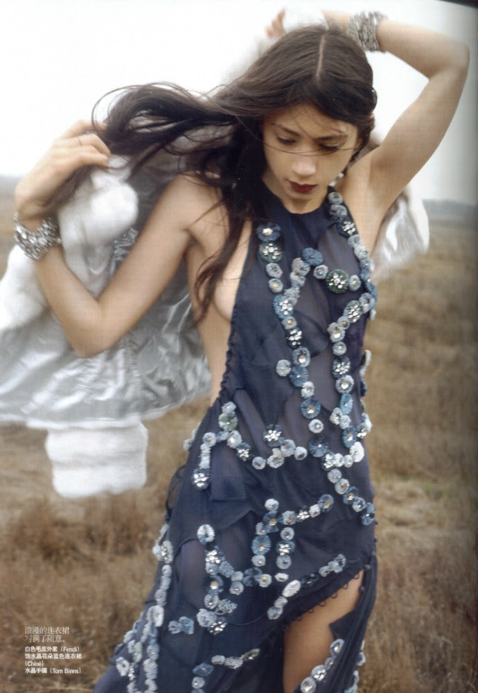File:Jen Brill Vogue China 2.jpg