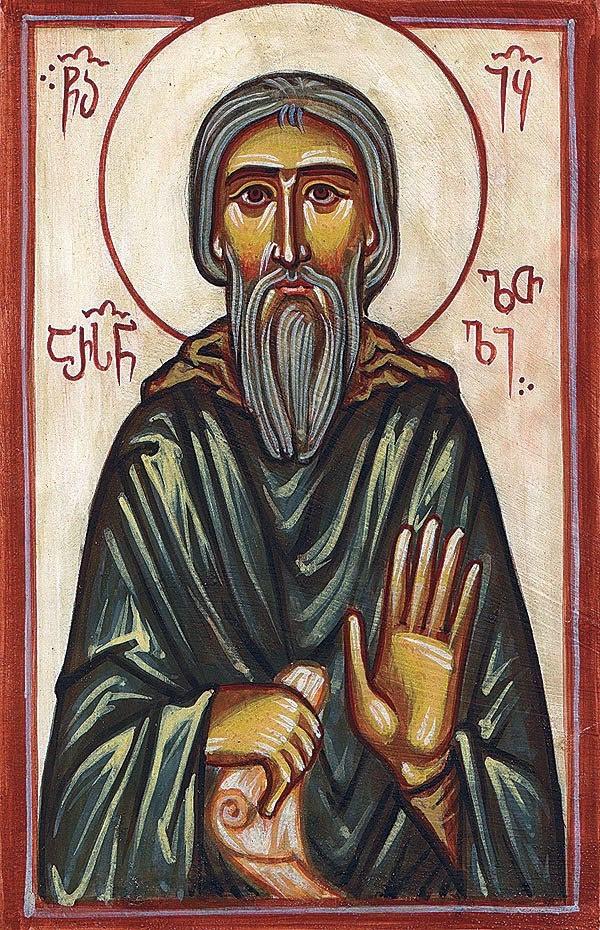 IMG ST. ARSENIUS of Iqalto in Georgia