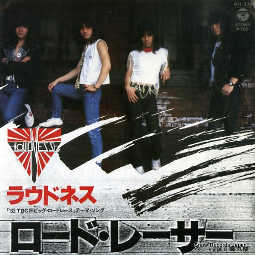 LOUDNESS road racer