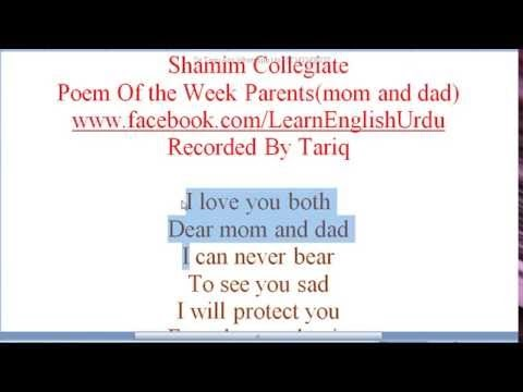 Lovely I Love You Dad Poems