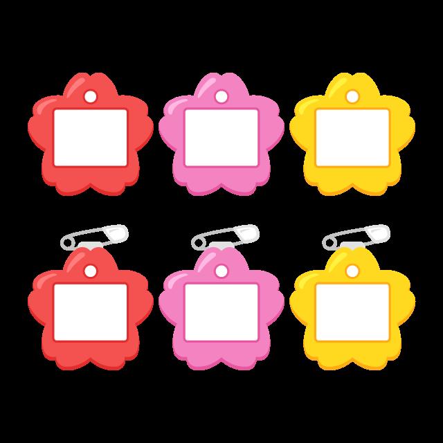 保育園幼稚園児用桜型の名札安全ピン付き3色の無料ベクター