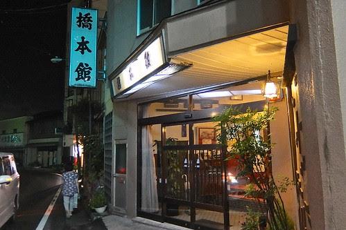 飯坂温泉夜の部