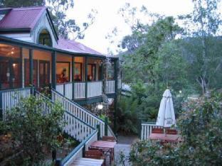 Mountain Grand Guest House Grampians
