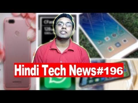 Xiaomi Mi A2,Aadhar face authentication,Sony G Series,foldable iPhone - Hindi Tech News #197