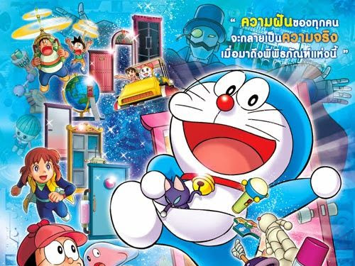 Doraemon Movie Poster English
