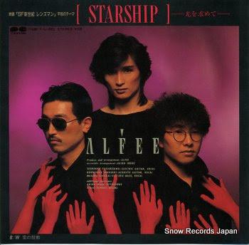 ALFEE, THE starship