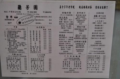 menu 50 years worth