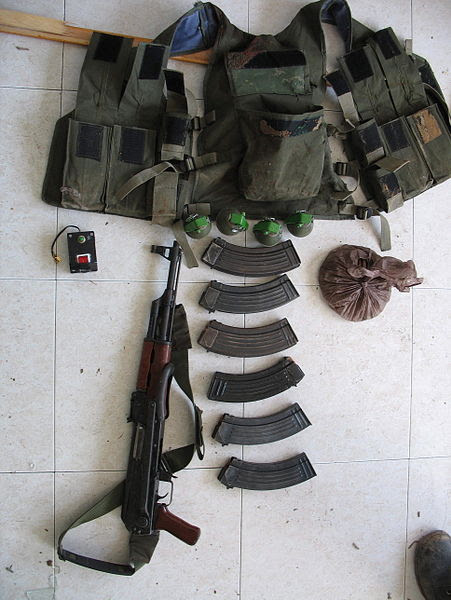 File:Flickr - Israel Defense Forces - Weapons Cache in Northern Gaza.jpg