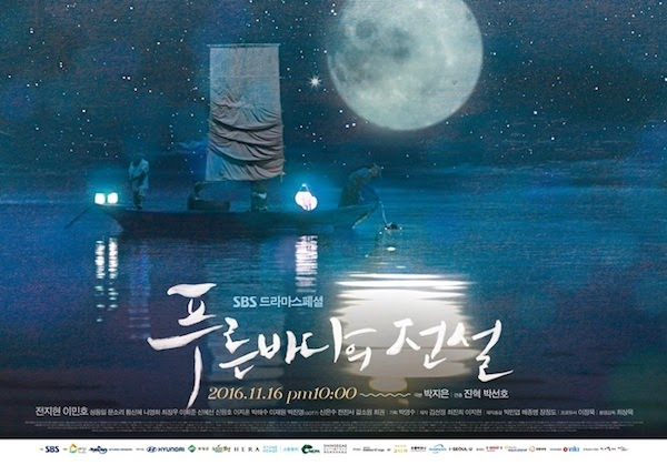 K-Drama Bersiri : Legend Of The Blue Sea