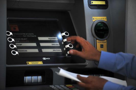 Capital controls: Έρχεται και νέα χαλάρωση στους περιορισμούς