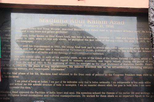 Maulana Abdul Kalam Azad Delhi by firoze shakir photographerno1