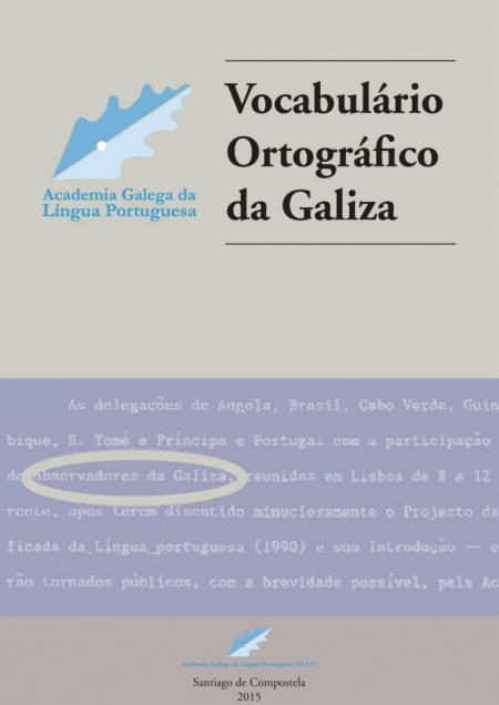 Vocabulário Ortográfico da Galiza 724x1024