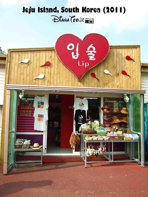Jeju Love Land 19