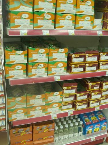 koulourakia and tsoureki spices