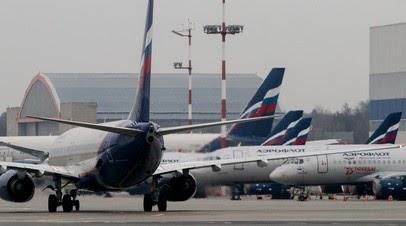 В «Аэрофлоте» открыли продажи субсидируемых билетов на Дальний Восток