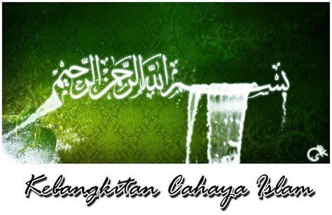 kata mutiara islami kata bijak islami berkutik