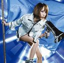 Accentier / Eir Aoi