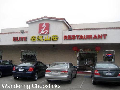 Elite Restaurant (Dim Sum) - Monterey Park 1