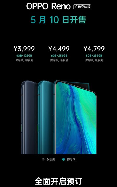 OPPO Reno 10x Zoom to release in China on May 10