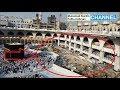 Renovasi Zamzam: Tidak Boleh Tawaf Di Sekitar Ka'bah Kecuali Yang Berpakaian Ihram