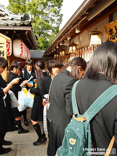 2011Kyoto_Japan_ChapSeven_18