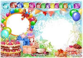 Free Photo Editing Category Birthday