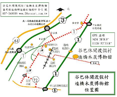 谷巴休閒渡假村/苗栗/谷巴/南瓜/南瓜隧道